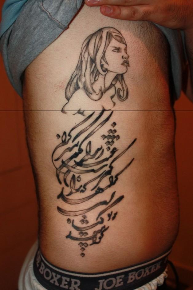 Arabic Calligraphy Tattoo Font Options