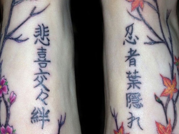 Chic Japanese Trees And Kanji Foot Tattoo