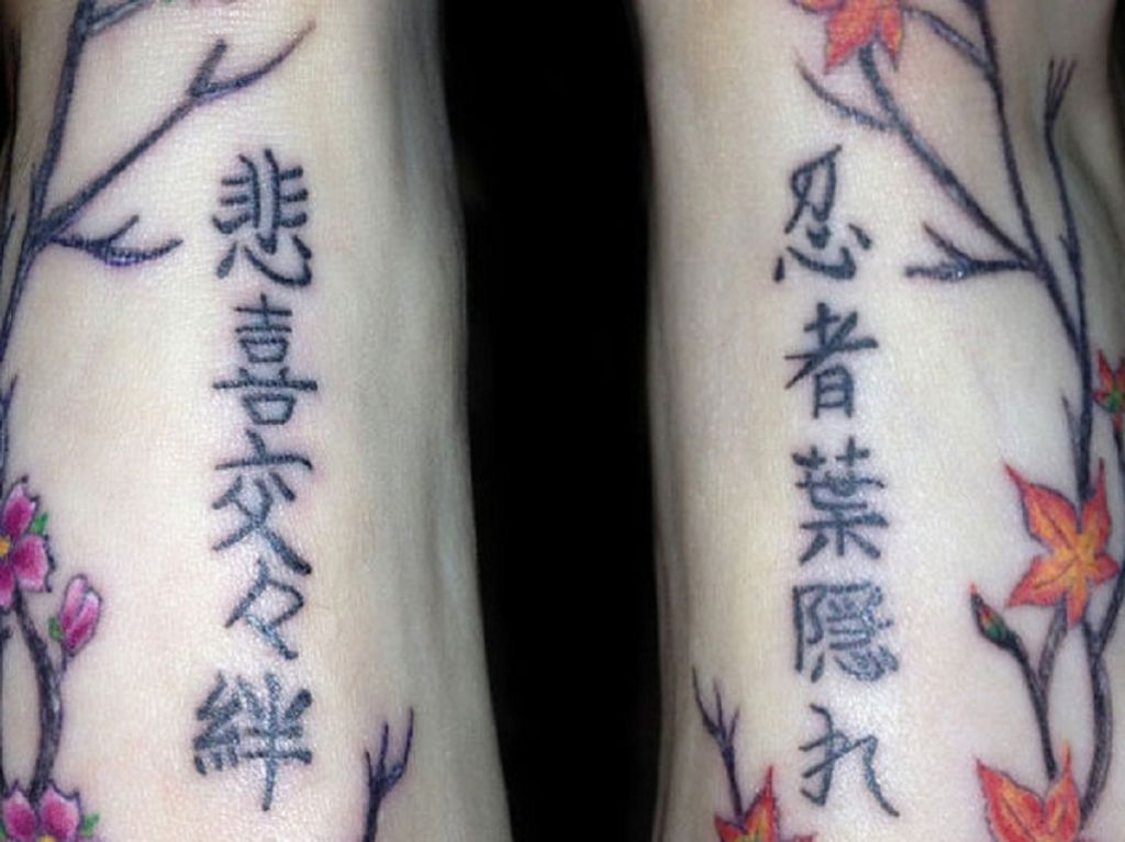 Chic Japanese Trees And Kanji Foot Tattoo Pictures