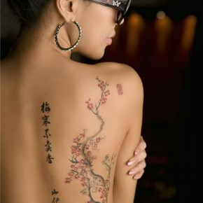 Chines Calligraphy Tattoo On Pinterest For Girls Pictures