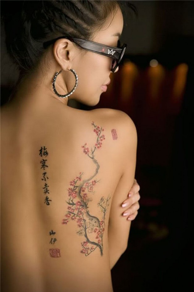 Chines Calligraphy Tattoo On Pinterest For Girls