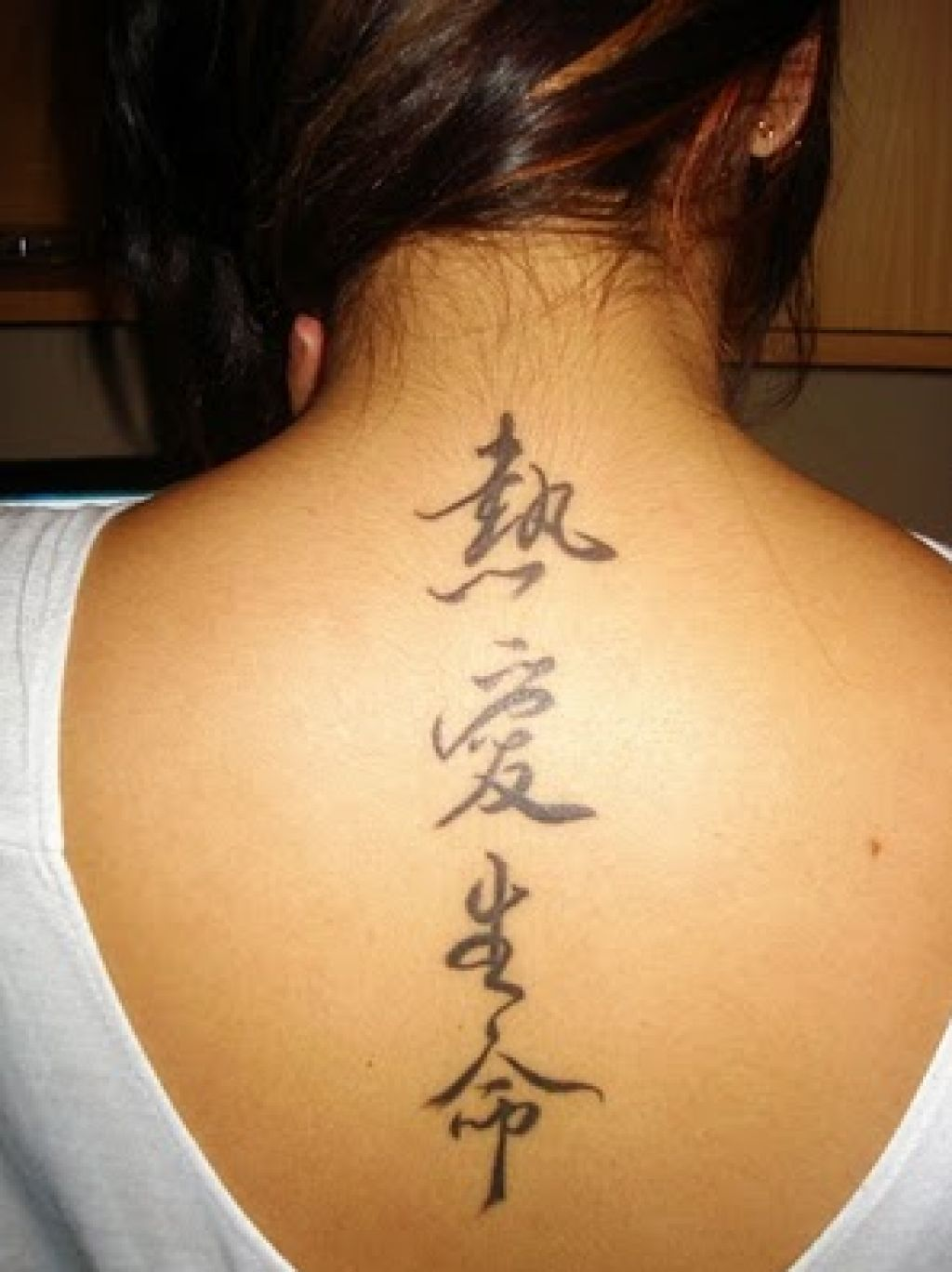 Crazy And Amazing Chinese Writing Symbols Tattoo Love Pictures