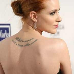 Evan Rachel Wood Tattoo With Quote By Edgar Allan Poe Pictures