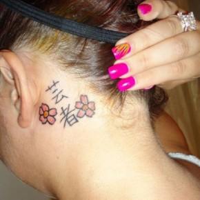 Geisha Kanji Frame The Beauty Tattoo Design Pictures