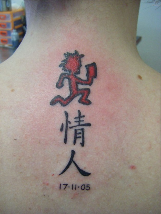 Juggalo And Chinese Symbol Tattoo