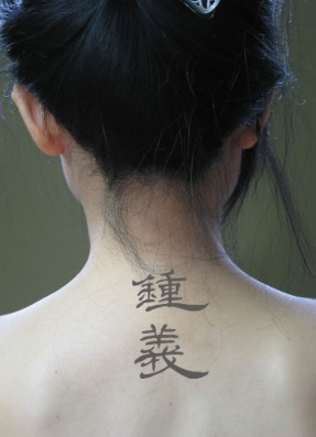 Neck Tattoo Chinese Symbol Design Ideas Pictures