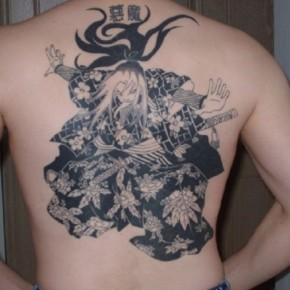 Nice Print Kung Fu Girl Tattoo For Back Pictures