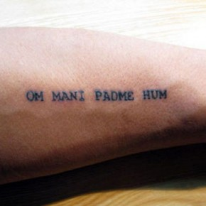 Om Mani Padme Hum Forearm Budha Tattoo Ideas Pictures