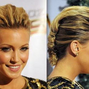 Red Carpet Updo Hairstyles Ideas Pictures