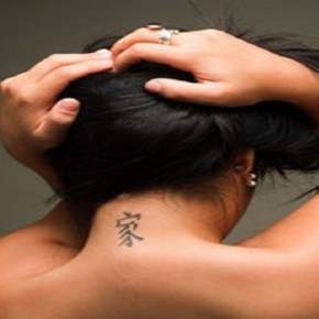 Small Chinese Tattoo Symbols On Back Neck Pictures