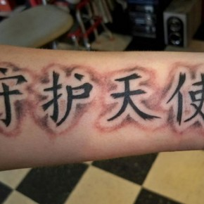 Stunning Kanji Tattoo For Hands Pictures
