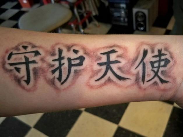 Stunning Kanji Tattoo For Hands