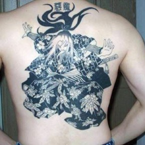 Tattoo Designs For Men On Ribs1 Pictures