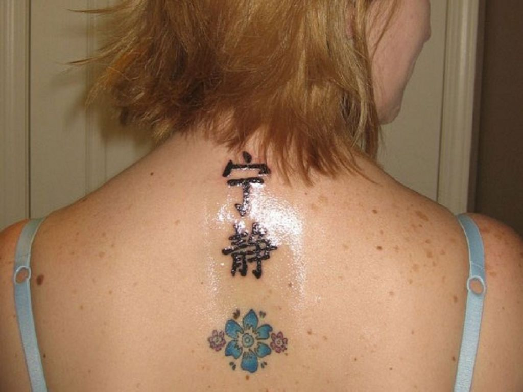 Unique Bold Dark 3D Kanji Tattoo On Upper Back Pictures