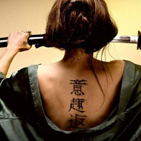 Vintage Japanese Kanji Tattoo Ideas Pictures