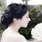 Wedding Hairstyles Korean Simple Pictures